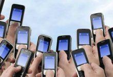 Perché dopo un terremoto i telefoni non funzionano più ?